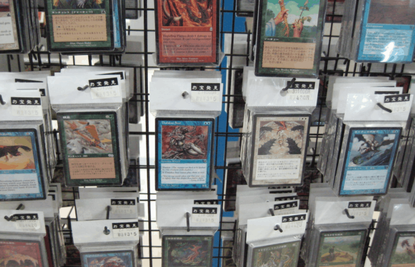are japanese mtg cards worth more