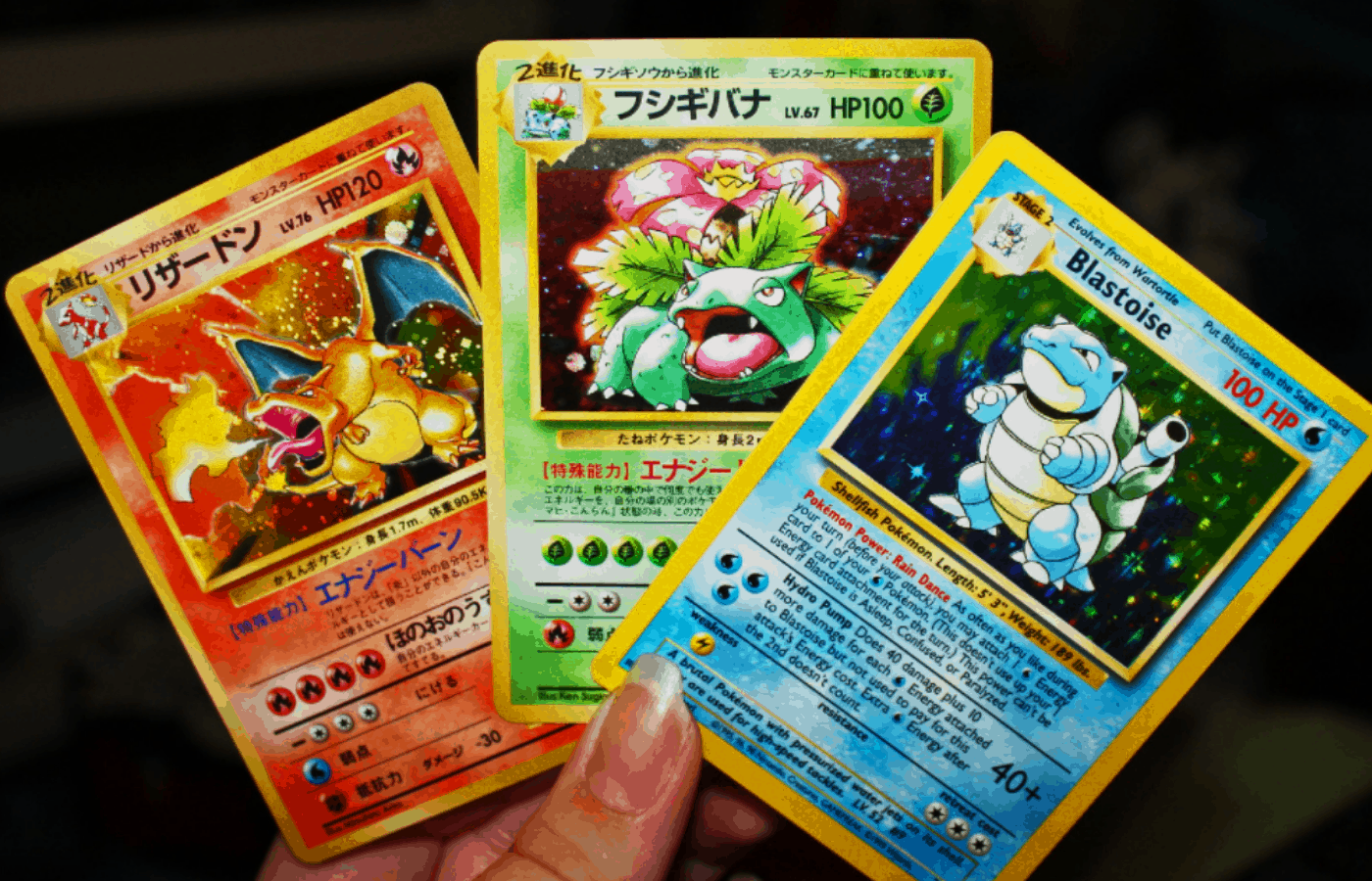 Are Japanese Pokemon Cards ValuableWorth More